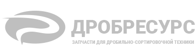 http://drobspb.ru/wp-content/uploads/2018/05/logo-drobresource-futer.png