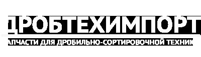 https://drobspb.ru/wp-content/uploads/2021/10/logo-drob-foot.png